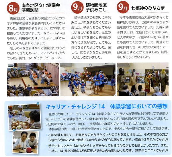 report1.jpg